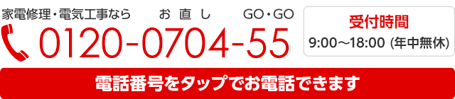 096-380-1945