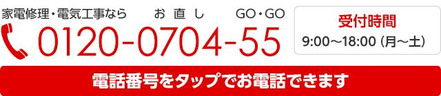 096-363-6052
